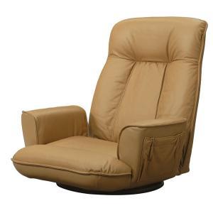 座椅子 SPR 本革 座イス ライトブラウン/LBR murauchikagu