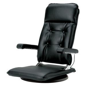 座椅子 MFR 本革 座イス ブラック/BK murauchikagu