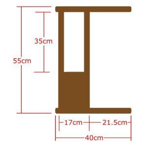 サイドテーブル コーヒーテーブル ミニテーブル 木製 コの字 トーレ DB ダークブラウン 縦でも横でも使えるテーブル|murauchikagu|06