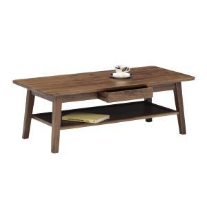 センターテーブル おしゃれ 北欧 引き出し 木製 ウォールナット ブルーノ 115 リビングテーブル|murauchikagu