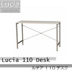 デスク ルチア 110|murauchikagu
