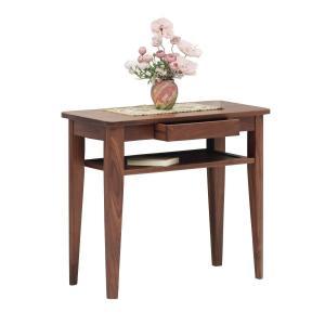 コンソールテーブル 木製 ウォールナット 引き出し 棚付き ブルーノ 80