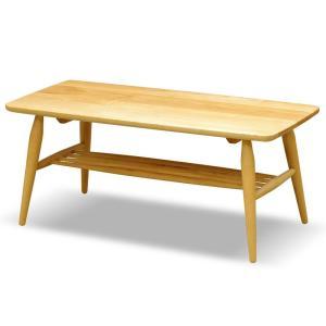 センターテーブル リビングテーブル ナチュラル コンパクト アルダー 無垢 木製 オイル塗装 ラスク 90|murauchikagu