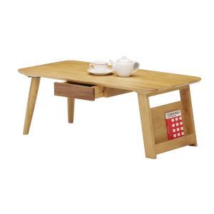 センターテーブル ナッツ リビングテーブル/オーク/ウォールナット/引き出し/マガジンラック/木製|murauchikagu