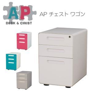チェストワゴン AP|murauchikagu