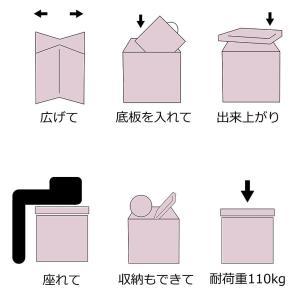 ボックススツール 折りたためる 収納ボックス スツール No.8 合成皮革 イス 椅子 収納|murauchikagu|04