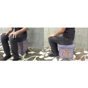 ボックススツール 折りたためる 収納ボックス スツール No.14 合成皮革 イス 椅子 収納|murauchikagu|03