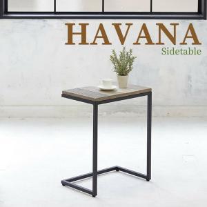 サイドテーブル コーヒーテーブル ミニテーブル おしゃれ 木製 スチール シャビー アンティーク ハバナ コの字型テーブル|murauchikagu
