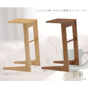 サイドテーブル コーヒーテーブル ミニテーブル ST-01|murauchikagu