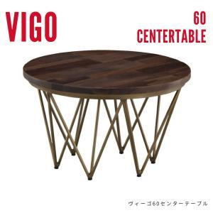 センターテーブル リビングテーブル ローテーブル 丸テーブル ラウンドテーブル 木製 スチール おしゃれ アカシア ヴィーゴ 60|murauchikagu