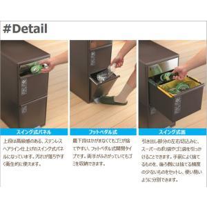 ゴミ箱 like-it BWP-11BS BR 分別スイングステーションワイド 吉川国工業所|murauchikagu|10