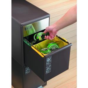 ゴミ箱 like-it BWP-12BS NA 分別スイングステーションワイド 吉川国工業所|murauchikagu|04