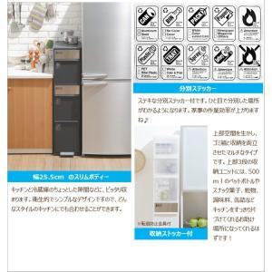 ゴミ箱 like-it MSP-12BS BR 分別スイングストッカーワイド 吉川国工業所|murauchikagu|11
