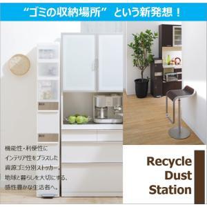 ゴミ箱 like-it MSP-12BS BR 分別スイングストッカーワイド 吉川国工業所|murauchikagu|08