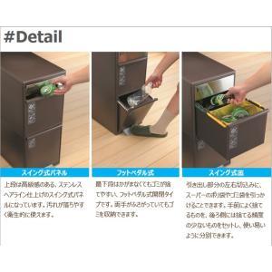 ゴミ箱 like-it MSP-12BS BR 分別スイングストッカーワイド 吉川国工業所|murauchikagu|10