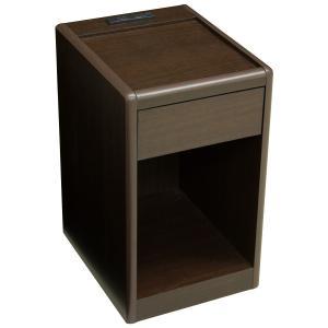 ナイトテーブル コンセント付き コンパクト 30cm幅 引き出し MFB-NT ダークブラウン/DB ベッドサイドテーブル murauchikagu