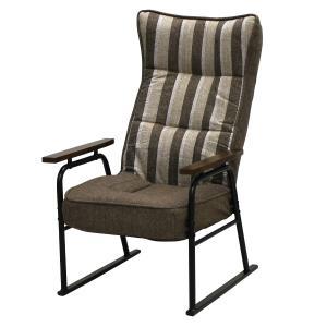 座椅子 DY-138 BR 高座椅子|murauchikagu