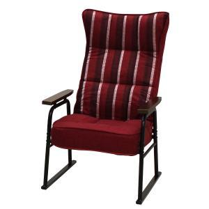 座椅子 DY-138 RE 高座椅子|murauchikagu