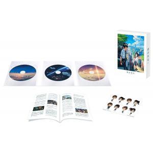 「君の名は。」Blu-rayスペシャル・エディ...の関連商品8