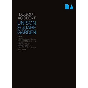 DUGOUT ACCIDENT (完全生産限定盤)CD+2DVD+Special Booklet CD+DVD, Limited Edition UNISON SQUARE GARDEN  新品未開封 送料無料|murofushikenbu