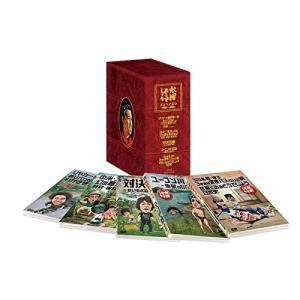新品 送料無料 水曜どうでしょうコンプリートBOX〜Vol.5〜 大泉洋 (出演), 安田顕 (出演) 形式: DVD|murofushikenbu