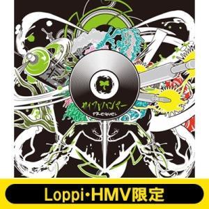 Prequel 【Loppi・HMV限定盤】 カイワレハンマー CD アルバム 送料無料 新品未開封 ワタナベマホト|murofushikenbu