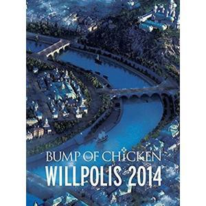 BUMP OF CHICKEN WILLPOLIS 2014 (初回限定盤) [DVD] 新品未開封 送料無料 バンプオブチキン|murofushikenbu