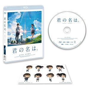 「君の名は。」Blu-rayスタンダード・エディション ブルーレイ 新品未開封 送料無料|murofushikenbu