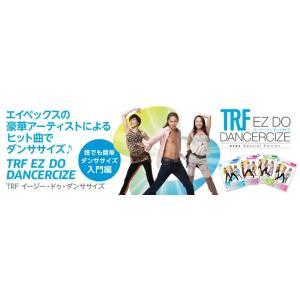 TRFイージー・ドゥ・ダンササイズ avex Spacial Editon 4枚組 DVD SHOP JAPAN正規品|murofushikenbu