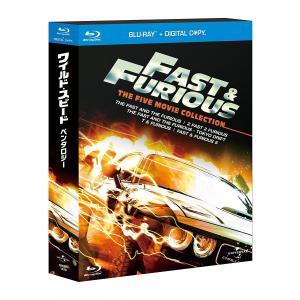 ワイルド・スピード ペンタロジー (期間限定生産) [Blu-ray] 新品未開封 送料無料|murofushikenbu