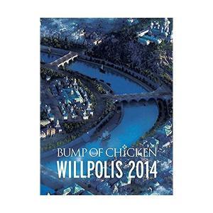BUMP OF CHICKEN WILLPOLIS 2014 (初回限定盤) Blu-ray 新品未開封 送料無料 バンプオブチキン|murofushikenbu