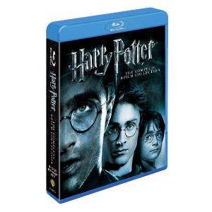 ハリー・ポッター ブルーレイ コンプリート セット(8枚組)【Blu-ray】 【楽天ブックス限定ジ...