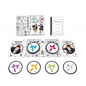 ヤンキー君とメガネちゃん DVD-BOX 新品未開封 送料無料|murofushikenbu