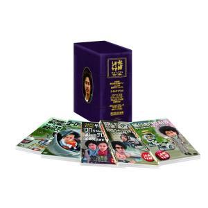 水曜どうでしょうコンプリートBOX〜Vol.4〜 専用ケース と DVD第16〜20弾 5本セット ...
