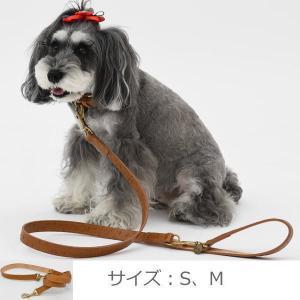 犬 リード 小型犬用 モナリザオーストリッチデザインレザーリーシュ 110cm ダビンチ