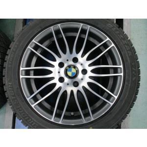 【1Pメッシュホイール】 17x7.5J +38 PCD120/5H 225/50R17 スタッドレスセット BMW 3シリーズ musashimurayama