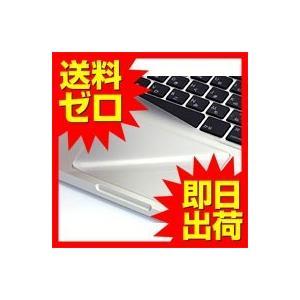 パワーサポート トラックパッドフィルム for MacBook 13inch MacBook Pro 15inch  PTF-50  POWER SUPPORT パワサポ|1402TAZM^|musasinojapan