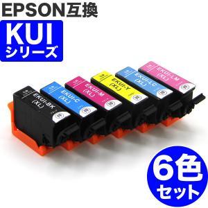 KUI-6CL-L エプソン 互換インク 6色セット ×1 EPSON ( KUI-BK-L KUI-C-L KUI-M-L KUI-Y-L KUI-LC-L KUI-LM-L )|musasinojapan