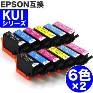 KUI-6CL-L エプソン 互換インク 6色セット ×2 大容量 EPSON ( KUI-BK-L KUI-C-L KUI-M-L KUI-Y-L KUI-LC-L KUI-LM-L )|musasinojapan