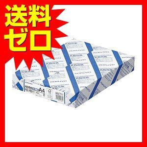 コクヨ PPC用紙 共用紙 FSC認証 64G A4 500枚 KB-39N ※商品は1点(本)の価...