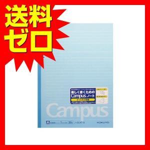 コクヨ キャンパスノート ドット入り罫線 B5 A罫 30枚 ブルー ノ-3CAT-B 人気商品 商...