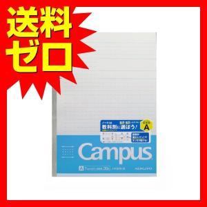 コクヨ キャンパスノート 図表罫 B5 7mm罫 30枚 ブルー ノ-F3AK-B 人気商品 商品は...