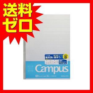 コクヨ キャンパスノート 図表罫 B5 6mm罫 30枚 ブルー ノ-F3BK-B 人気商品 商品は...