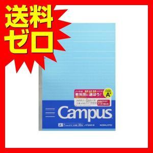 コクヨ キャンパスノート 文章罫 B5 7.7mm罫 30枚 ブルー ノ-F3AM-B 人気商品 商...