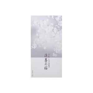 宇野千代のお線香 淡墨の桜 サック6入 (桐...の関連商品10