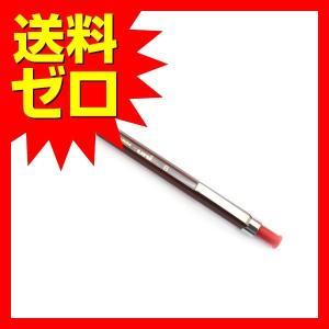 三菱鉛筆 MH500B 芯ホルダー ユニホルダー B 商品は1点 ( 個 ) の価格になります。