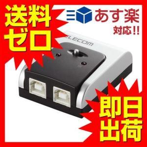 エレコム USB切替器 手動 2.0対応 2台 U2SW-T2 USB2.0対応切替器 ELECOM|musasinojapan
