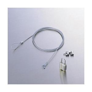 エレコム セキュリティロック ワイヤー ( 1.7m 径2.2mm ) ダイヤル式南京錠 ESL-10 ノートPC&マウスセキュリティロック ELECOM|musasinojapan