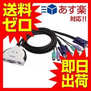 エレコム KVMスイッチ PS / 2KVMスイッチ 2台 KVM-KP2N / 2パソコン切替器 ELECOM|musasinojapan