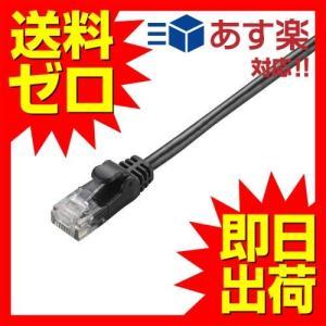 エレコム LANケーブル 15m 爪折れ防止コネクタ やわらか CAT6準拠 ブラック LD-GPY BK15 ランケーブル やわらかLANケーブル CAT6 1 5m ELECOM|musasinojapan